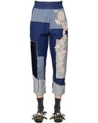 Antonio Marras - Embroidered Patchwork Cotton Denim Pants - Lyst