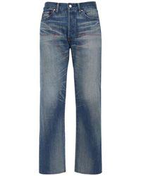 Junya Watanabe Lev's 501 1966 Model デニムジーンズ 18cm - ブルー
