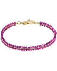 Isabel Marant Cesaria Bracelet W/ Beads - Purple