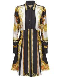 Versace Короткое Платье Из Шелковой Саржи - Многоцветный