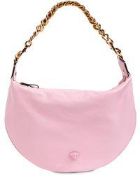 Versace Кожаная Сумка С Цепочкой - Розовый