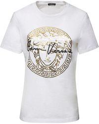 Versace - コットンtシャツ - Lyst