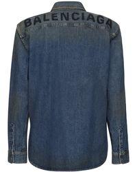Balenciaga - 刺繍ロゴ コットンデニムシャツ - Lyst