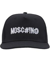Moschino Кепка Из Канваса - Черный