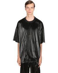 Givenchy Футболка Из Нейлона С Эффектом Бархата - Черный