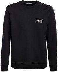 Valentino コットンブレンドスウェットシャツ - ブラック