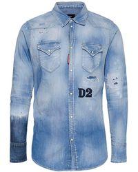 DSquared² Рубашка Из Стрейч Деним - Синий