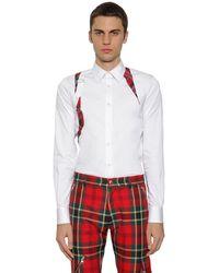 Alexander McQueen Рубашка Из Стретч Поплина - Белый