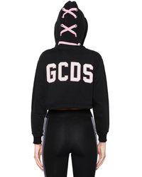 Gcds レースアップ クロップドコットンスウェットシャツ - ブラック