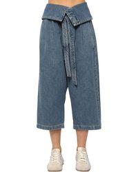 Loewe Oversized Jeans Aus Baumwolldenim - Blau