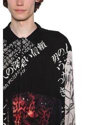 Yohji Yamamoto Hemd Aus Viskose Mit Druck - Schwarz