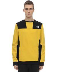 "The North Face Sweatshirt Aus Technostoff ""u Rage Graphic Crew"" - Mehrfarbig"