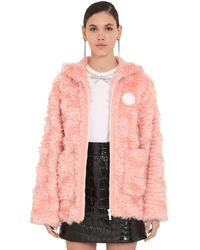 Miu Miu Hooded Faux Fur Zip-up Jacket - Pink