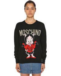 Moschino インターシャロゴ ウールニットセーター - ブラック