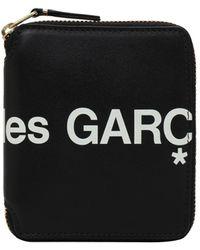 Comme des Garçons - Кожаный Кошелёк С Логотипом - Lyst