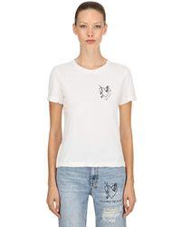 Ksubi Love Ash ディストレスドジャージーtシャツ - ホワイト