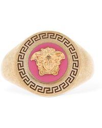 Versace - Enamelled Medusa Ring - Lyst