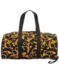 Versace - Foldable Nylon & Leather Duffle Bag - Lyst