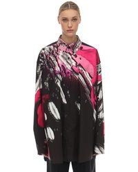 Maison Margiela Рубашка Из Хлопка Поплин - Многоцветный