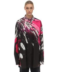 Maison Margiela Oversize Printed Cotton Poplin Shirt - Multicolour