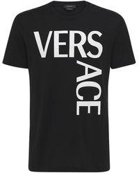 Versace - Футболка Из Хлопкового Джерси С Принтом - Lyst