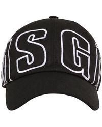 MSGM ロゴ刺繍 コットン野球帽 - ブラック