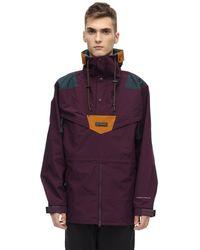 Columbia Куртка-анорак Из Нейлона - Пурпурный