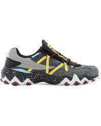 """Fila Sneakers """"trail-r Cb"""" - Mehrfarbig"""