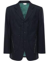 Comme des Garçons ウール&モヘアジャケット - ブルー