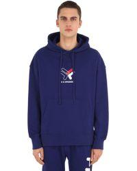D-ANTIDOTE - Fila Crossed Logo Sweatshirt Hoodie - Lyst