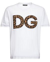 Dolce & Gabbana - Dg Leopard コットンジャージーtシャツ - Lyst