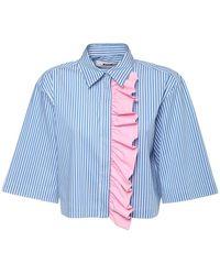 MSGM Рубашка Из Поплин - Синий