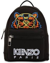 KENZO Mini Rucksack Aus Neopren Mit Tigerstickerei - Schwarz