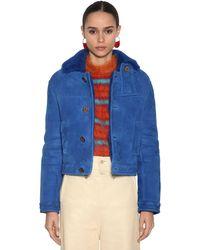 Marni Куртка Из Овчины - Синий