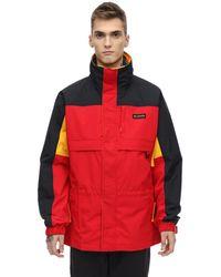 Columbia Gizzmo Interchange Nylon Jacket - Red