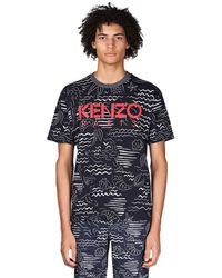 KENZO - + Marina コットンtシャツ - Lyst