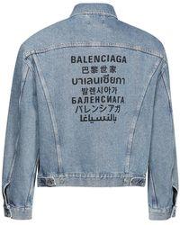 Balenciaga Multi Language デニムジャケット - ブルー