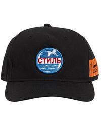 Heron Preston Бейсболка Из Хлопка С Логотипом - Черный