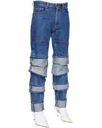 Y. Project Jean en denim de coton plusieurs épaisseurs - Bleu