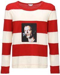 Sunnei - Striped Cotton T-shirt - Lyst