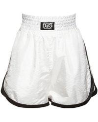 Dolce & Gabbana ナイロンショートパンツ - ホワイト