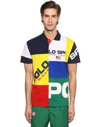 Polo Ralph Lauren - テクノピケ ポロシャツ - Lyst