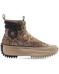 "Converse Sneakers ""rsh-schlange Run Star Hike"" - Braun"