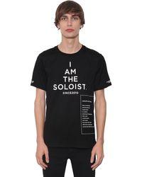 TAKAHIROMIYASHITA TheSoloist. Bedrucktes T-shirt Aus Baumwolljersey - Schwarz