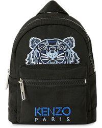 KENZO - Tiger ミニバックパック - Lyst