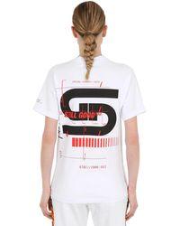 Still Good Dynamism Cotton Jersey T-shirt - White