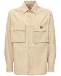 KENZO Хлопковая Рубашка С Аппликацией - Естественный