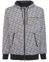 """Moncler Genius - Куртка """"fragment"""" - Lyst"""