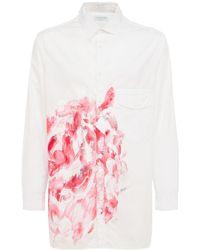 Yohji Yamamoto Long Printed Cotton Shirt - White