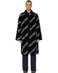 Balenciaga Меховое Пальто Оверсайз - Черный